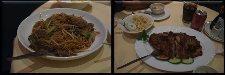 Joy King Lau'da Noodle ve ördek ikilisi - iki kişi için çok fazlaymış - sipariş verince gördük.